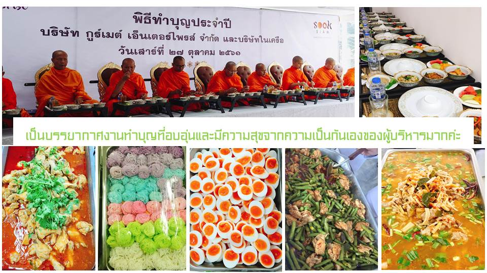 iconsiam ห้างไทยระดับโลก